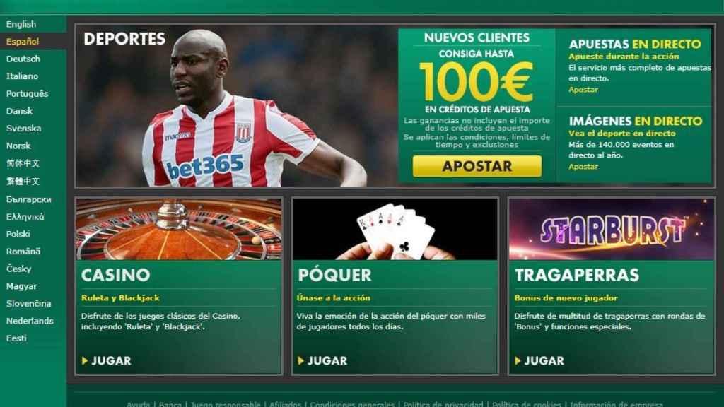 El portal web de bet365