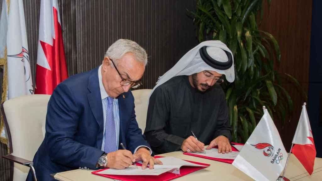 El COE firma un acuerdo de colaboración con el Comité Olímpico de Bahrein