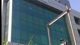 Sede de S&P Global.