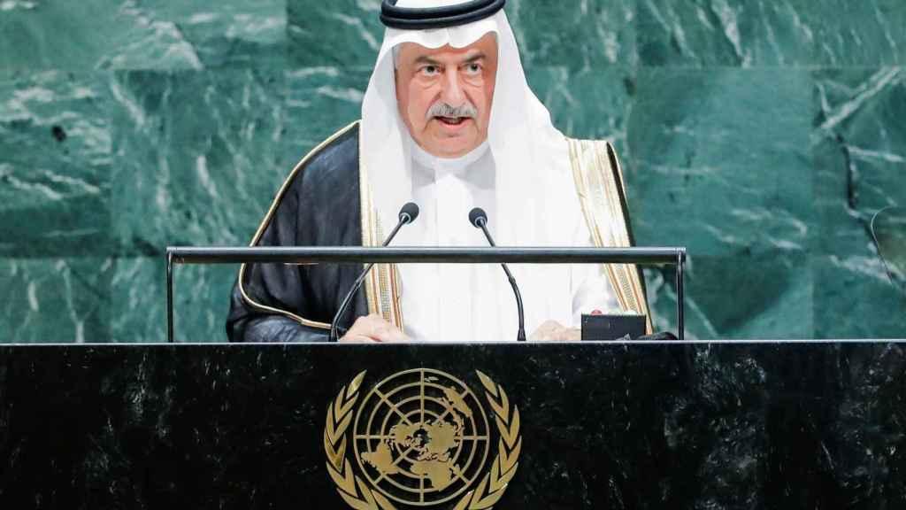 El Ministro de Relaciones Exteriores de Arabia Saudita, al-Assaf, en la 74a sesión de la Asamblea General de la ONU.