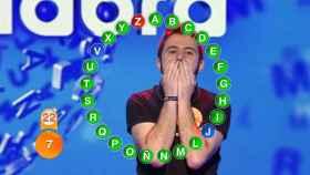 Un cuadrado, un rombo: ¿Las opciones con las que podría jugar Telecinco para 'Pasapalabra'?