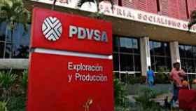 Sede de PDVSA./