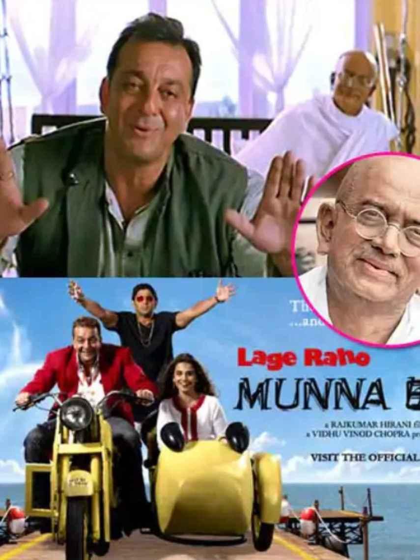 Cartel de la película Lage Raho Munna Bhai