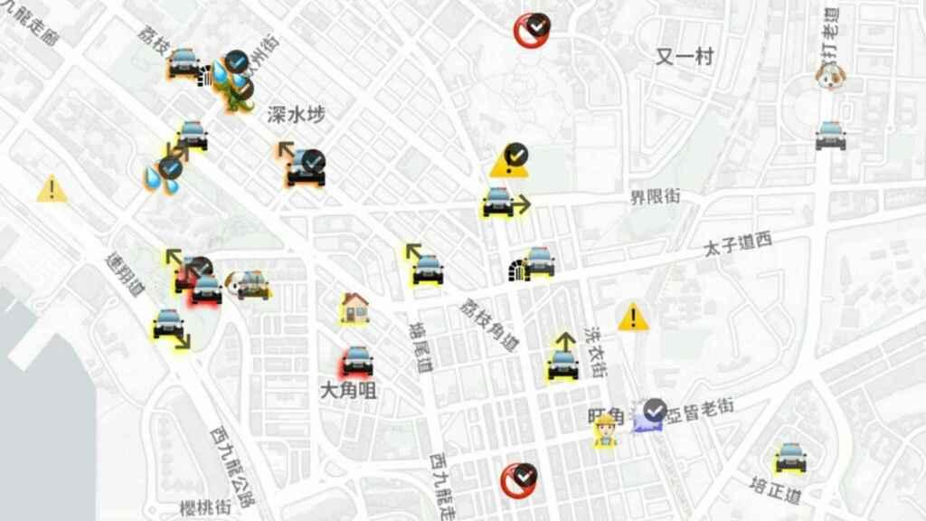 HKMap, app usada en las protestas de Hong Kong