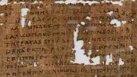 Fragmento del Evangelio de Mateo hallado en la colección de Oxirrinco.