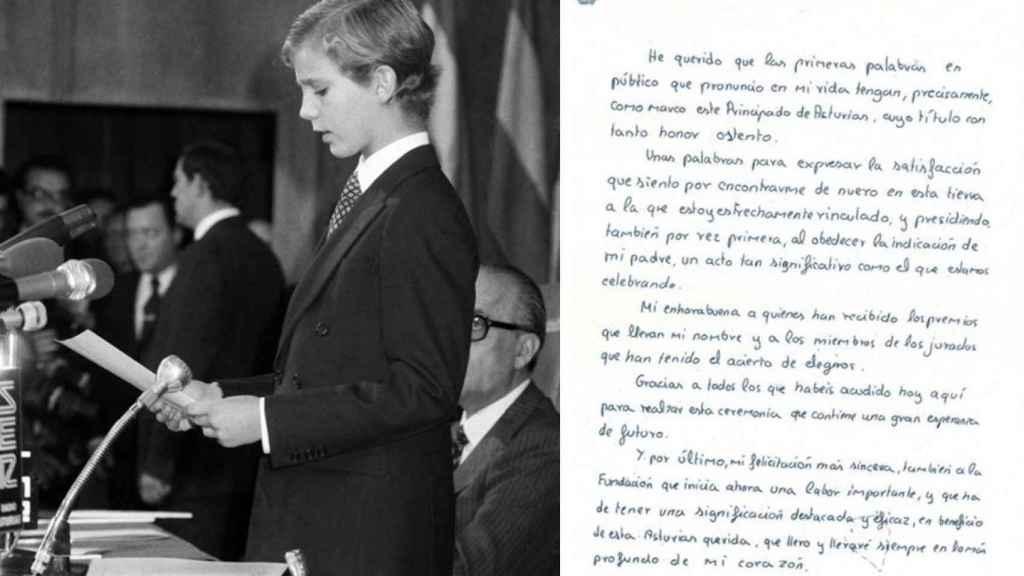 El discurso de Felipe en 1981 escrito de su puño y letra.