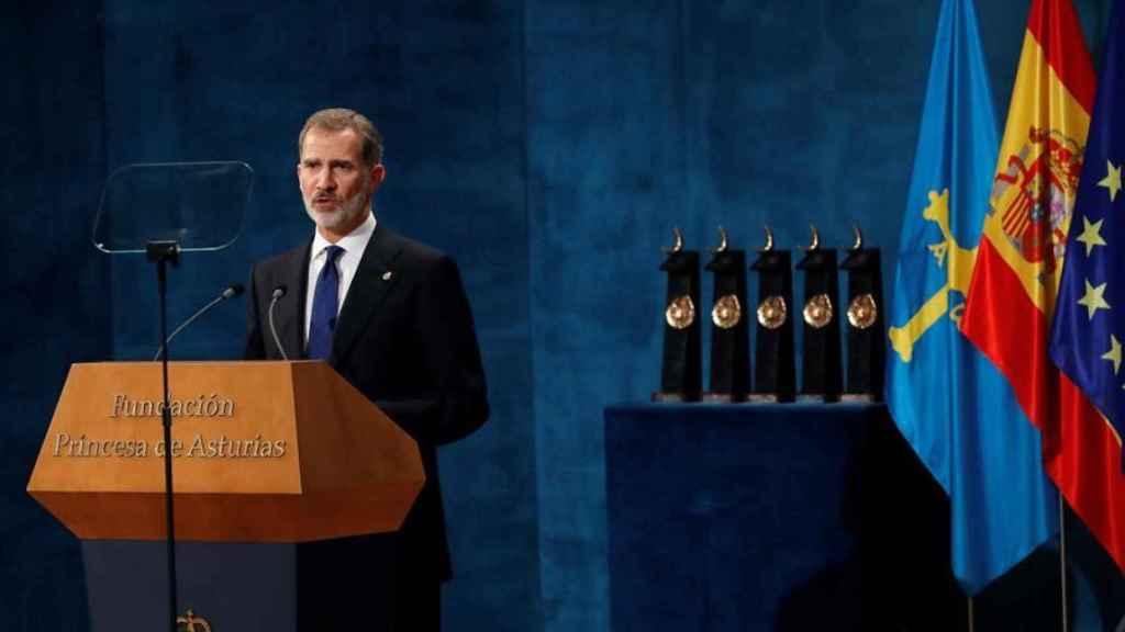 El rey Felipe pronuncia su discurso en la ceremonia de entrega de los Premios Princesa de Asturias 2019.