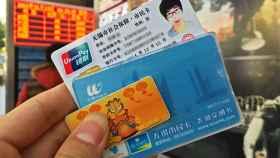 Tarjetas de identidad chinas.