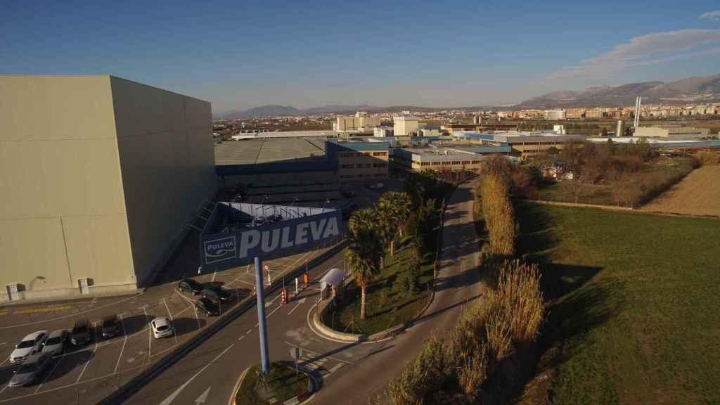 La fábrica de Lactalis en Granada.