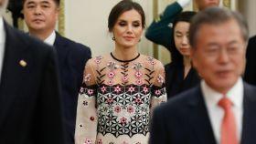 La reina Letizia este miércoles en Seúl.