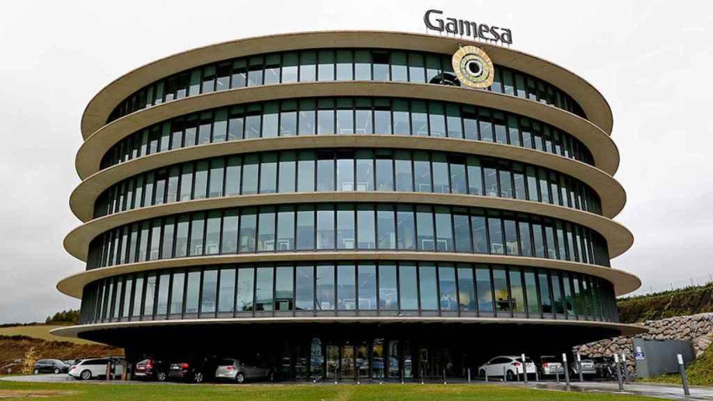 Gamesa Siemens