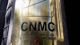 Sede de la CNMC