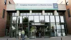 Fachada del hospital Mancha Centro de Alcázar de San Juan (ciudad Real)