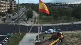 La bandera de la Plaza de Chamberí será similar a esta que ya ondea en Montecarmelo.