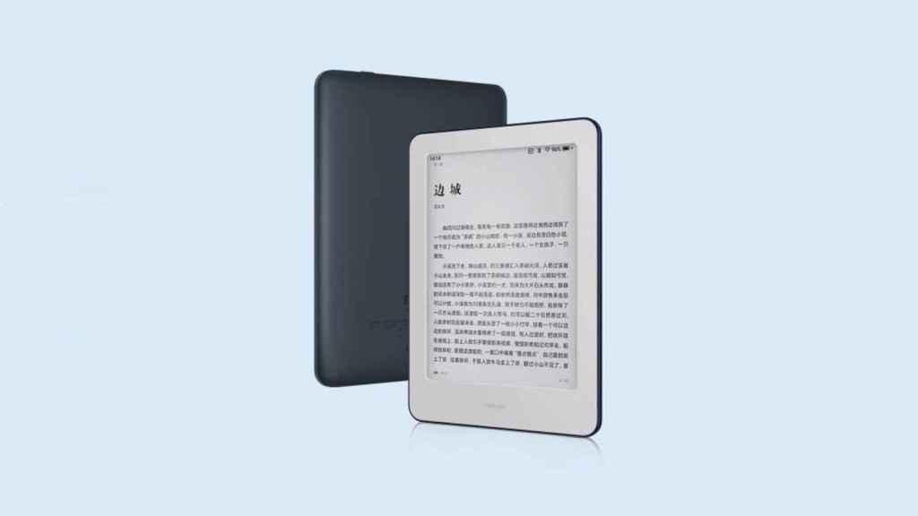 Libro electrónico de Xiaomi