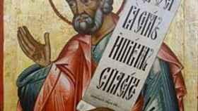 Santo Profeta Abdías.