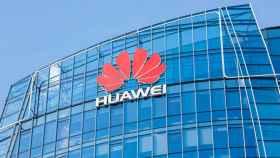 Huawei-logo-edificio