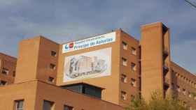 El hospital Príncipe de Asturias de Alcalá de Henares