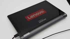 Portátil Lenovo, en una imagen de archivo.