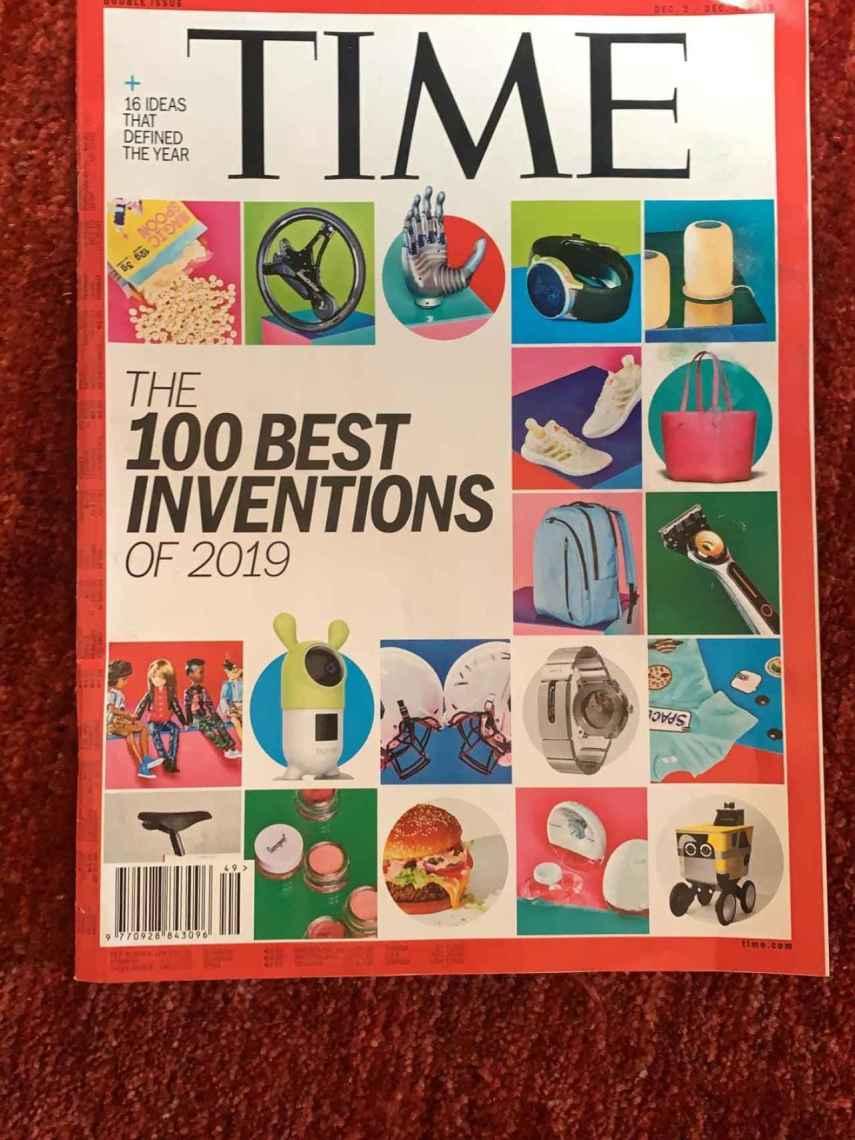 El marco rojo bendice los mejores inventos del año.