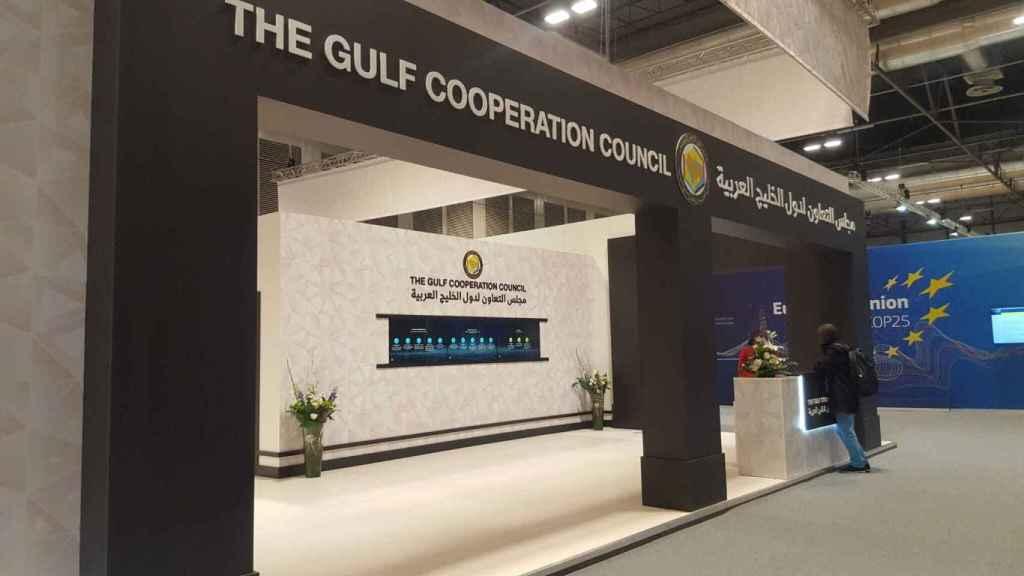 El stand de Gulf Cooperation Council en la COP25.