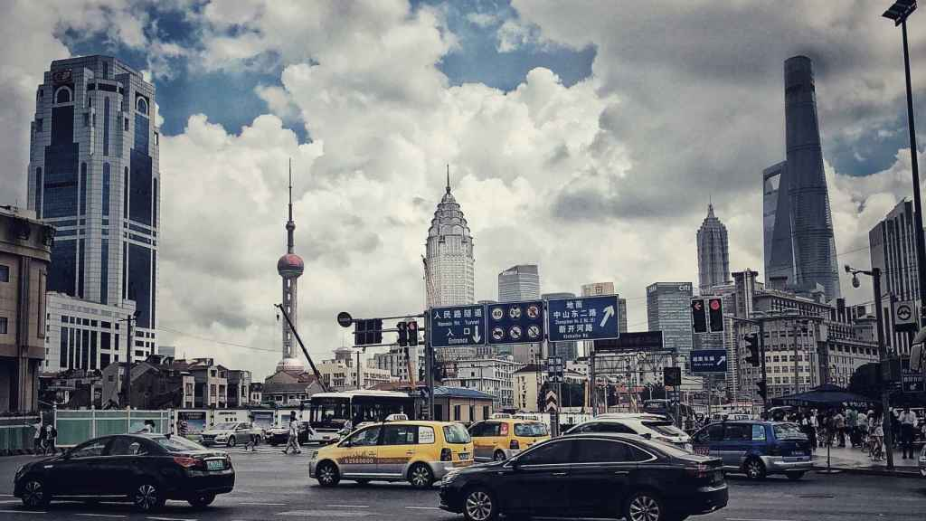 Panorámica de la ciudad china de Shanghái.