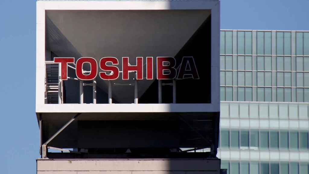 FILE PHOTO: Logo of Toshiba Corp is seen at its headquarters in Tokyo