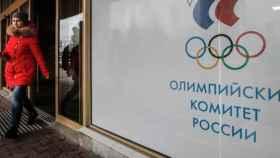 Sede del Comité Olímpico ruso