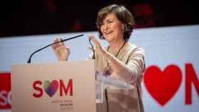 La vicepresidenta del Gobierno, Carmen Calvo, en una imagen reciente.