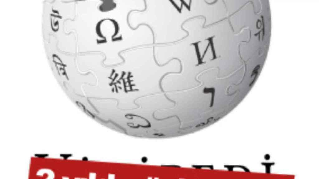 Logo de Wikipedia recordando los dos años de bloqueo de la web en Turquía.