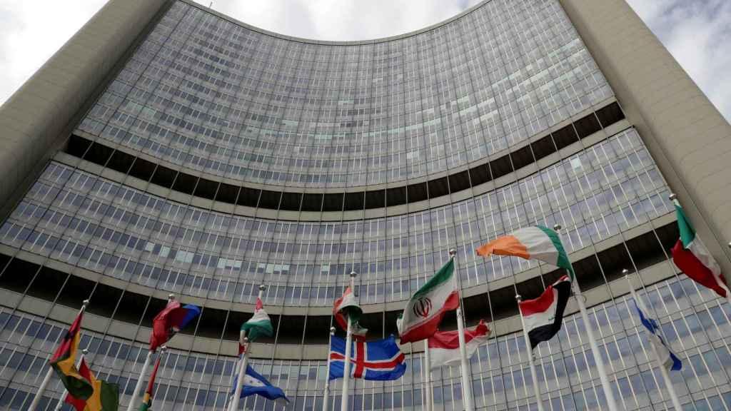 Fallada del Organismo Internacional de Energía Atómica de la ONU en Viena