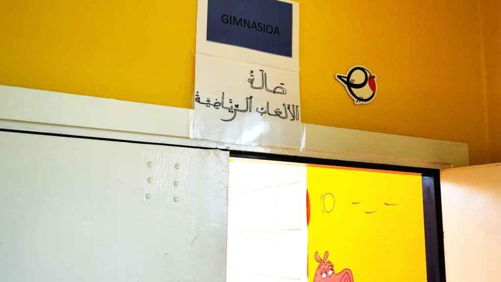 Cartel en euskera y árabe en un colegio público de Gallarta.