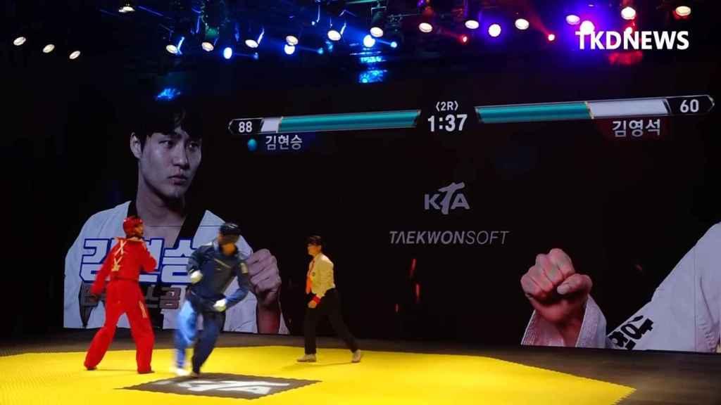 Taekwondo reconvertido en Tekken.