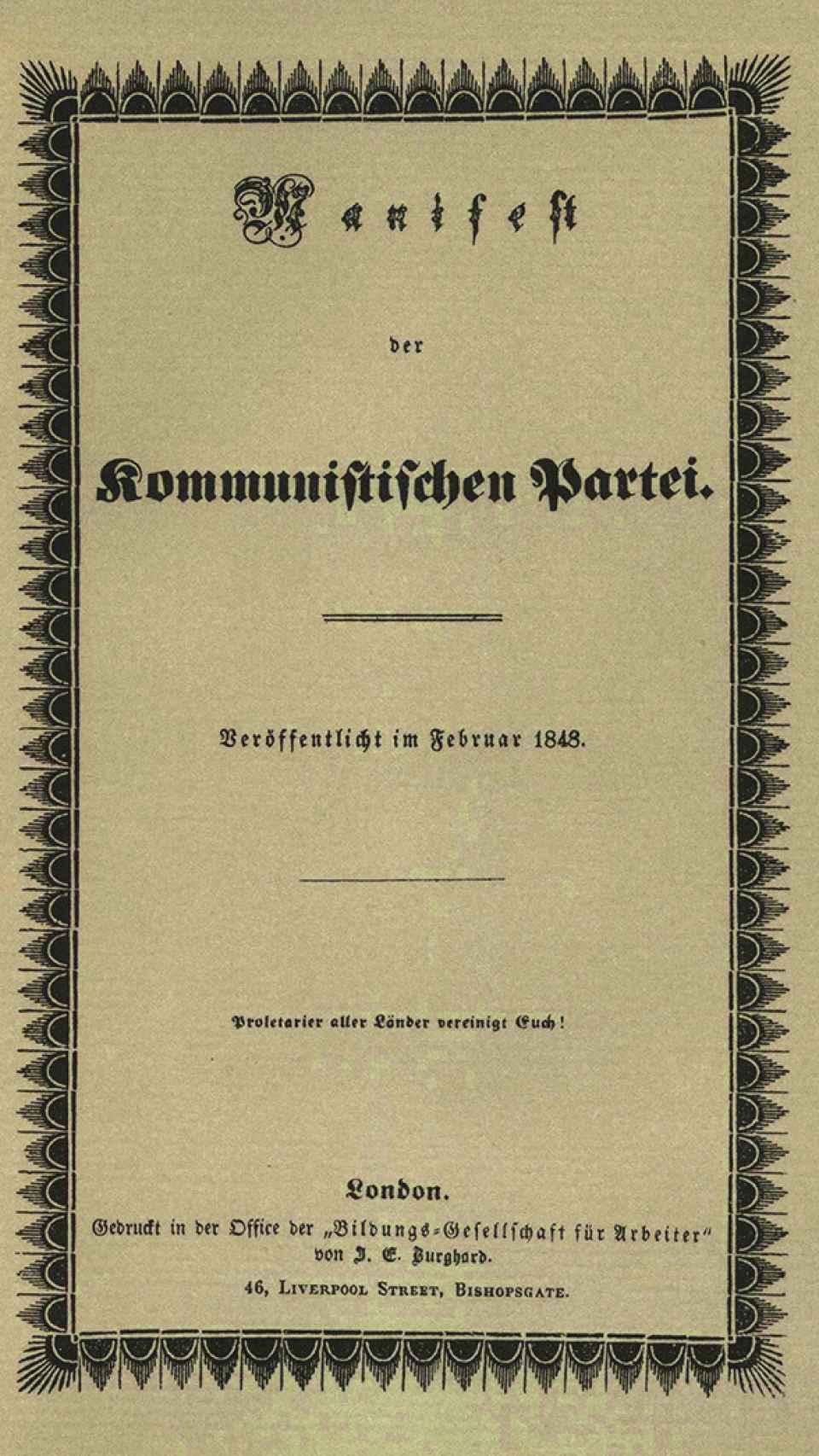Primera edición de El manifiesto comunista.