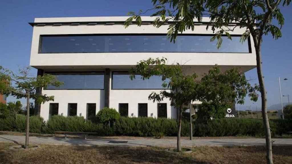 La sede de la empresa informática, en Mengíbar (Jaén).