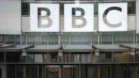 Imagen de la sede de la BBC en Londres (RTVE)