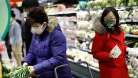 Un supermercado de Beijing, China, el 31 de enero de 2020.