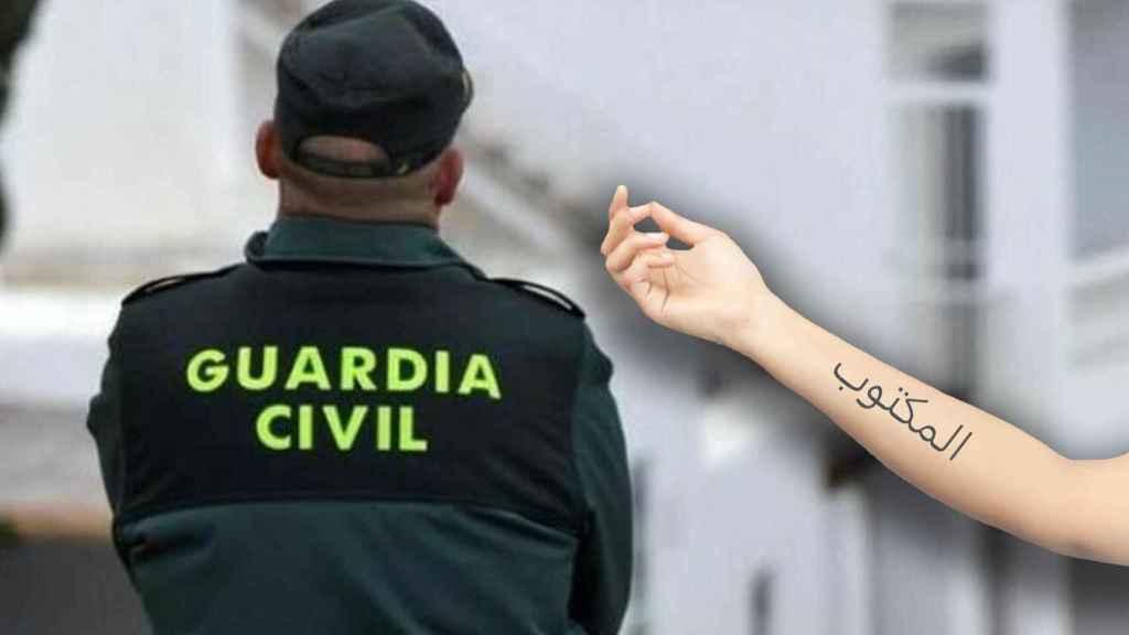 Un guardia civil destinado en Melilla ha sido sancionado por insultar y vejar a una joven tatuada.