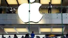 Imagen de una tienda de Apple.