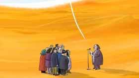 mobile34