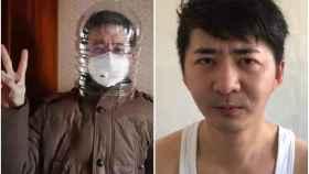 Chen Qiushi, el periodista desaparecido en Wuhan.