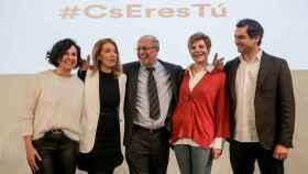 Orlena de Miguel, a la izquierda, junto al resto de dirigentes del ala crítica de Ciudadanos a nivel nacional