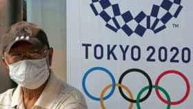 JJOO de Tokio 2020