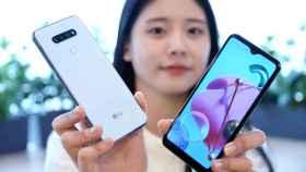 Nuevo LG Q51: un gama de entrada de precio alto