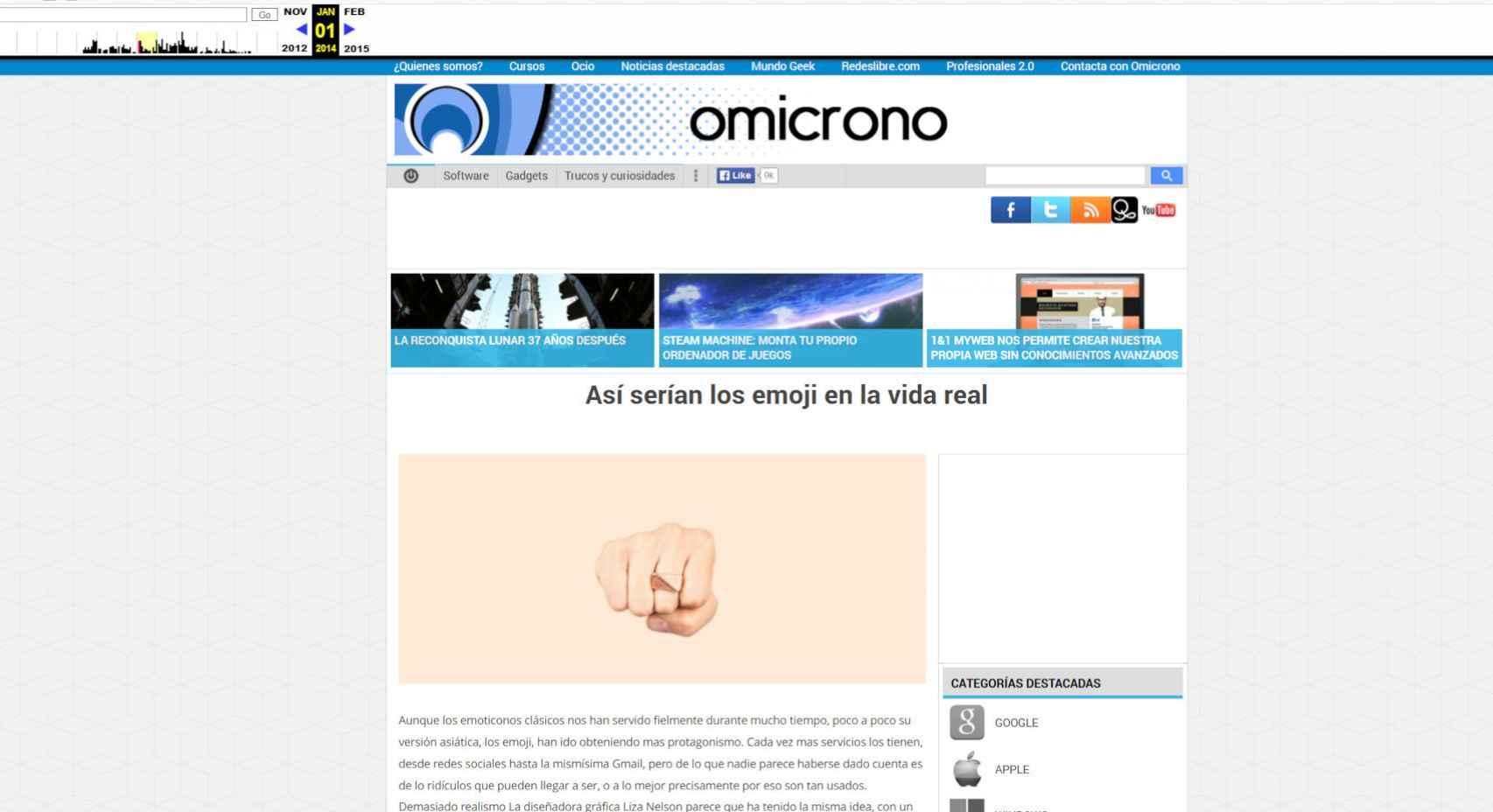 Página de Omicrono en 2014, almacenada en Internet Archive