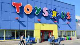 Tienda de Toys R Us en imagen de archivo.