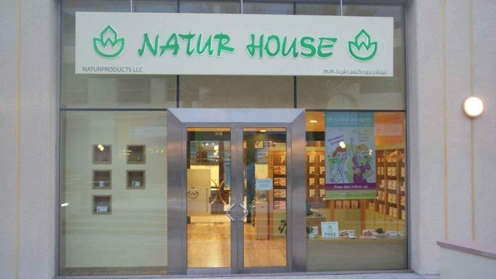 Una tienda de Naturhouse.