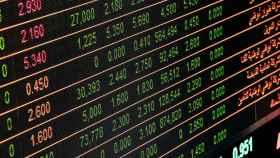 Imagen de archivo sobre fondos de inversión.