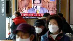 El presidente coreano en una intervención tras la detección del coronavirus.
