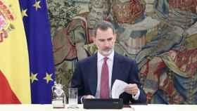 El rey Felipe VI, este miércoles en una imagen de archivo.